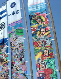 Boy's Day Noboribata Banners and Flags