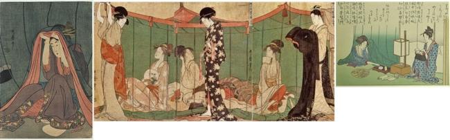 Japanese Kaya Textiles