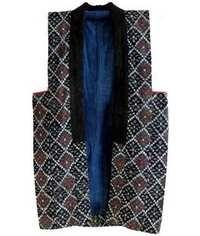 Antique Japanese Indigo Farmers Vest