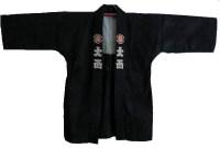 Tsutsugaki Hanten Workers Jacket