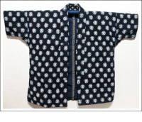 Vintage Indigo Kasuri Short Jacket
