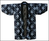 Vintage Japanese Indigo Kasuri Lady Farmers Jacket