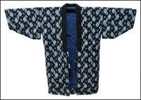 Vintage Japanese Indigo Kasuri Jacket