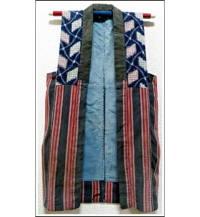 Farmers Vest  DIY Repair Project