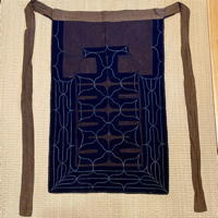Ainu Ceremonial likely Or Everyday Apron unlikely