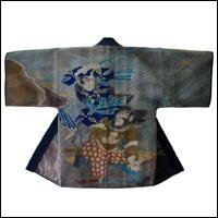 Hikeshi Banten Sashiko Sakiori Hanten Fireman Jacket Late 1800s