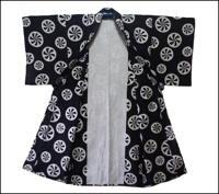 Old Indigo Cotton Kimono Whirligig Design