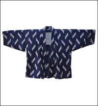 Vintage Kasuri Indigo Short Jacket Nice Indigo Fade