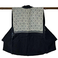 Outstanding Kogin Sashiko Sleeveless Jacket Sodenashi Museum Piece
