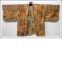 HandMade Buddhist Temple Pilgrims Jacket