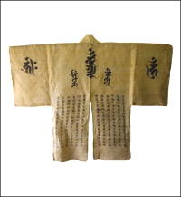 Buddhist Priest Pilgrim Hemp Jacket