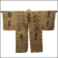 Buddhist Temple Pilgrims Hemp Jacket