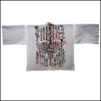 Vintage Buddhist Pilgrim Cotton Jacket