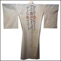 Shugendo Buddhist Sect Cotton Kimono