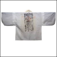 Buddhist Temple Pilgrims Cotton Jacket