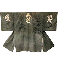 Kansai Kannon Buddhist Pilgrimage Cotton Jacket