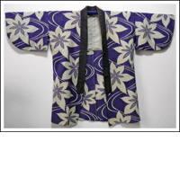 Indigo Housecoat Jacket