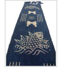 EGasuri Kasuri Indigo