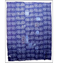 Early Large Indigo PictureKasuri Boro Futon Cover