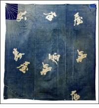 Early Cotton Indigo Some Sashiko Furoshiki Cover