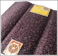 Meisen Cotton Textile Bolt 11 Yards 10 Meters