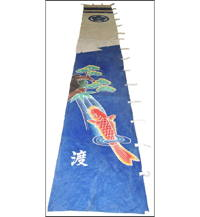 Large Nobori Bata Boys Day Banner Flag Hand Painted