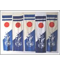 Set of 5 Small Noboribata Boys Day Flag Banners
