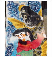 Long Noboribata Boys Day Banner Hand Painted Image c1950