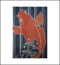Fragment Koi Fish Cotton BannerWall Hanging c1900