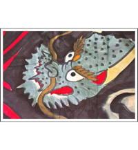 Antique Paper Dragon Nobori Bata Hanging Banner Hand Made