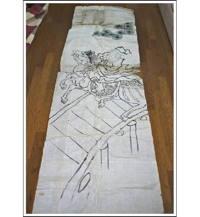 Unfinished Antique Paper Nobori Bata Hanging Banner Hand Made