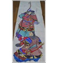 Antique Paper Nobori Bata Hanging Banner Hand Made