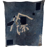 Early Boro Indigo Hemp Asa Large Furoshiki Textile