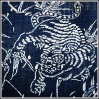 Very Rare Tiger Design Indigo Cotton Katazome Textile