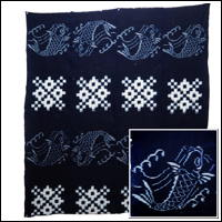 Early Indigo Picture Kasuri Cotton Futon Cover Koi Fish