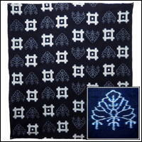 Early Indigo Picture Kasuri Cotton Futon Cover Kiri and Geometric