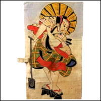 Small Noboribata Boys Day Banner Kabuki Actor Hand Painted Images