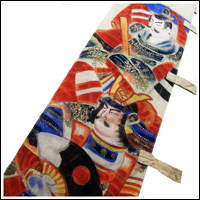Small Noboribata Boys Day Banner Hand Painted Images