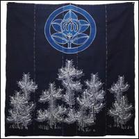 Antique Indigo Cotton Tsutsugaki Textile